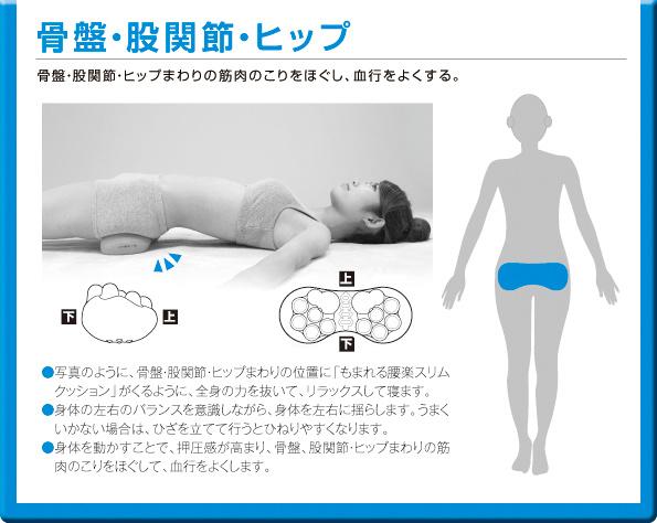 Dream 腰椎按摩器