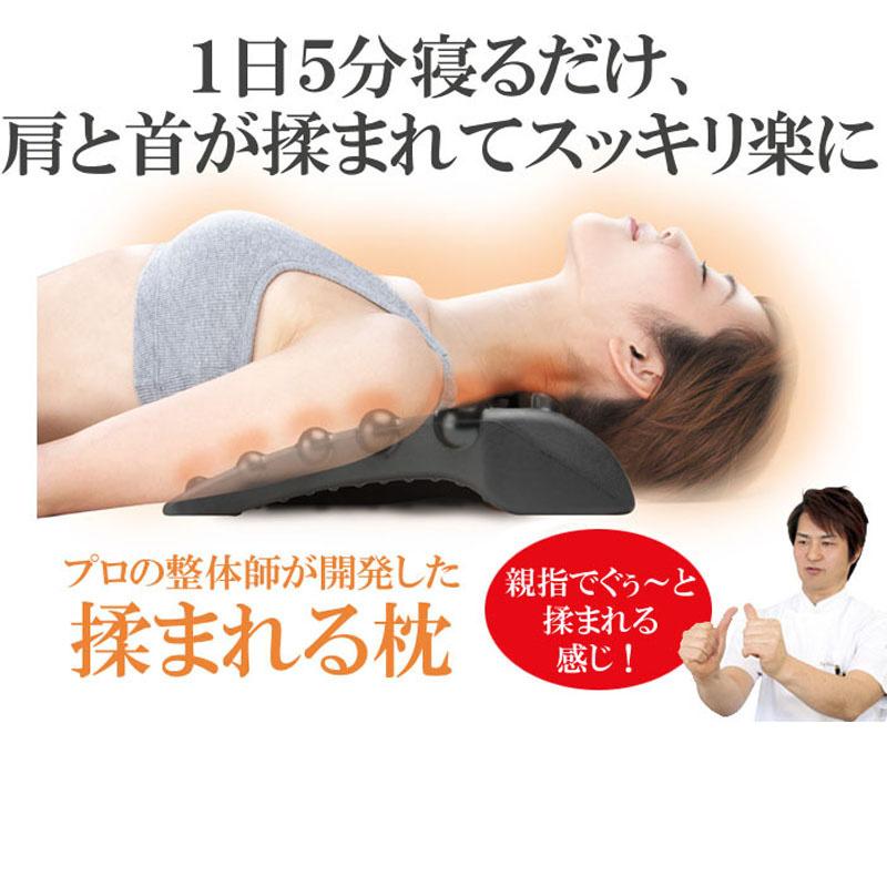 Dream 頸椎按摩器 [2色]