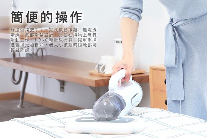 塵蟎殺手 — 小米無線手持除蟎儀吸塵器 (KC101)