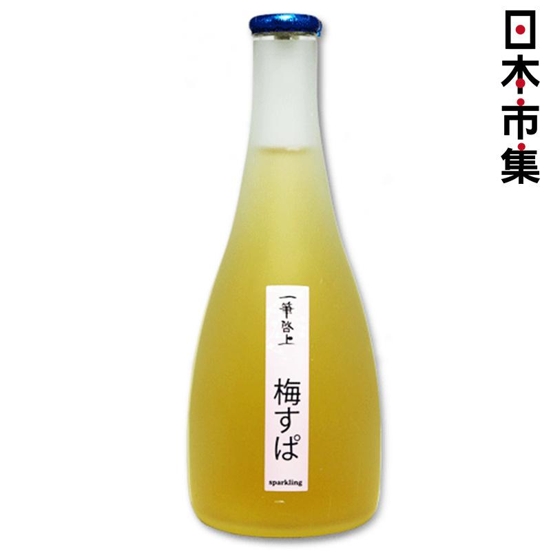 日版 久保田酒造 一筆啓上 清涼有汽梅酒 300ml【市集世界 - 日本市集】