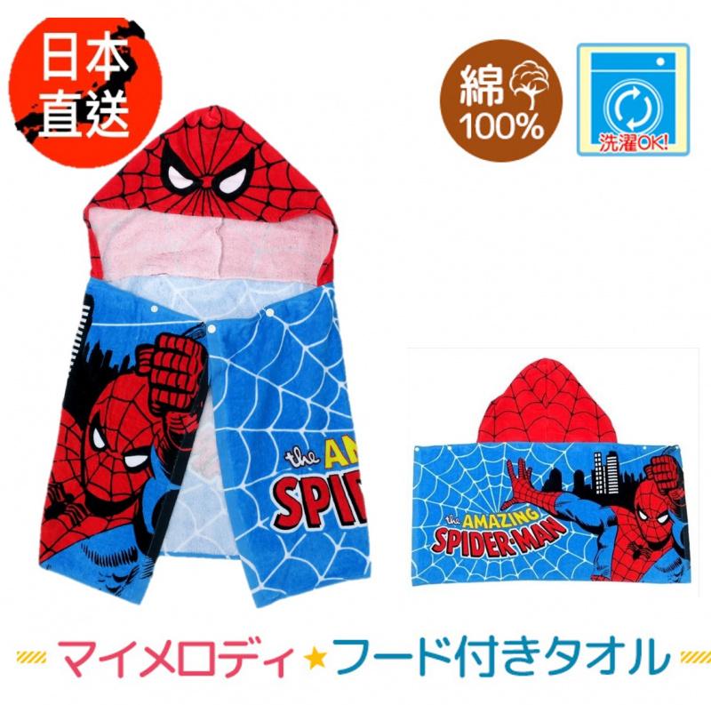 蜘蛛俠Spiderman/星球大戰STARWARS連帽毛巾