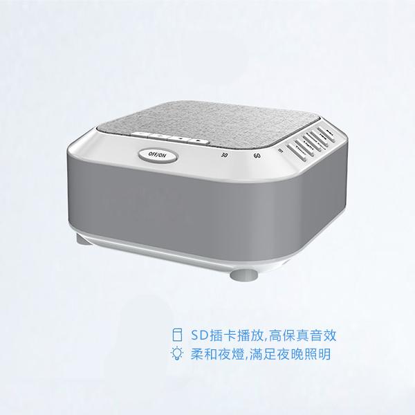 日本JTSK - 暖色白噪音助眠儀(深度治療睡眠質量)