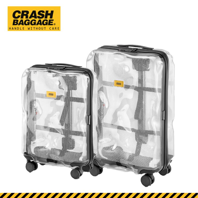 CRASH BAGGAGE ICON - SHARE