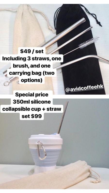 Collapsible silicone coffee cup 可摺疊輕型隨行杯 耐熱防漏設計 350ml/$58, 550ml/$68 (多買多優惠!!)