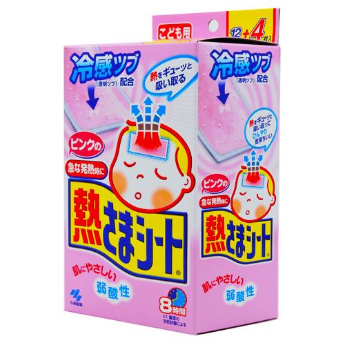 小林製藥 Kobayashi - 小童退熱貼 (粉紅盒) 12+4枚(日本版)