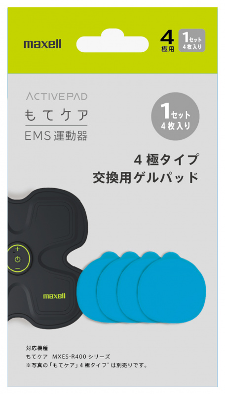 Maxell  EMS 肌肉鍛鍊器Gel Sheet  Mote Care 4-pad EMS 4-pad Gel sheet (1-set pack)