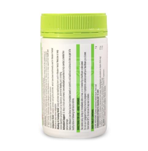 Swisse Ultiboost 肝臟排毒片 (120粒)
