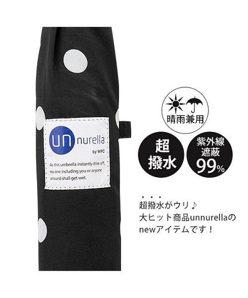 W.P.C Unnurella 日本滴水不沾長傘58CM UN-1006 WPC