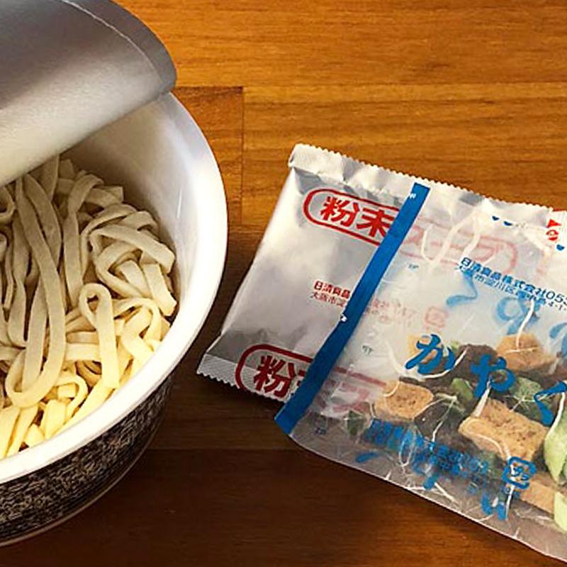 日版日清兵衛 特色香濃咖哩 豚汁烏冬 86g (2件裝)