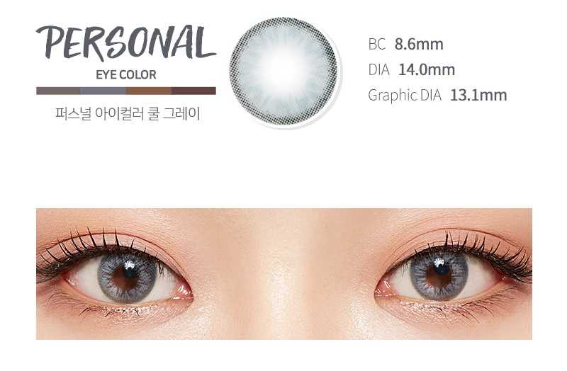 韓國 Lens Town Color 隱形眼鏡 Personal Eye Color Cool Gray(月拋)