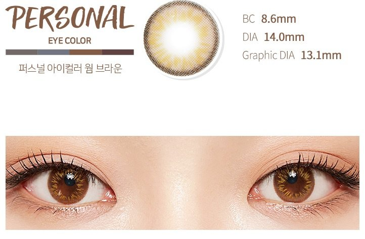 韓國 Lens Town Color 隱形眼鏡 Personal Eye Color Warm Brown(月拋)