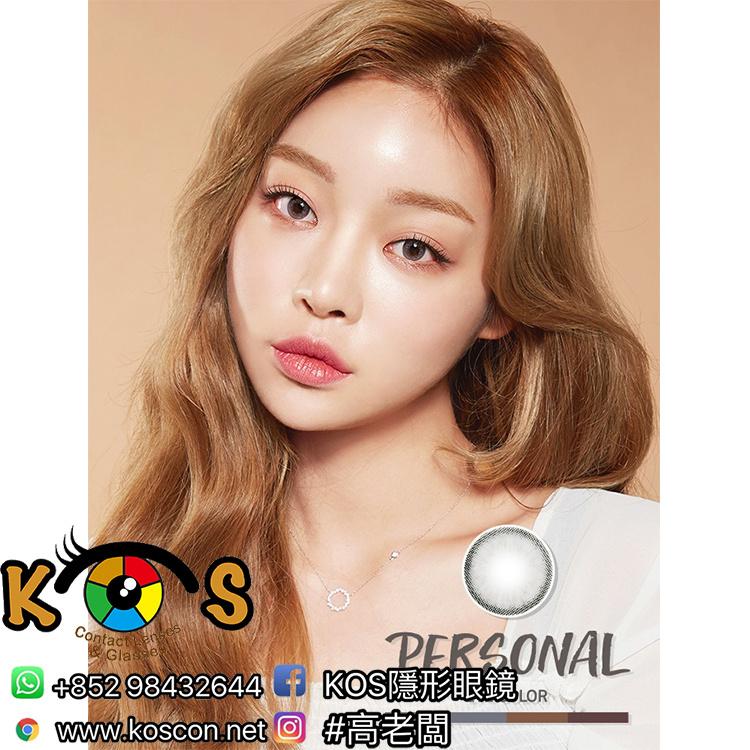 韓國 Lens Town Color 隱形眼鏡 Personal Eye Color Warm Gray(月拋)