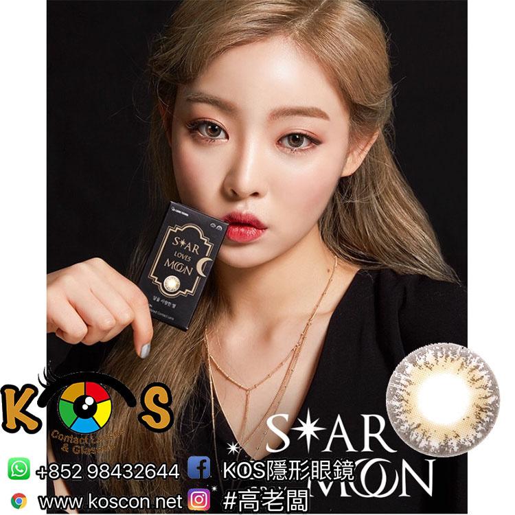 韓國 Lens Town Color 隱形眼鏡 Star Loves Moon Gray(季拋)