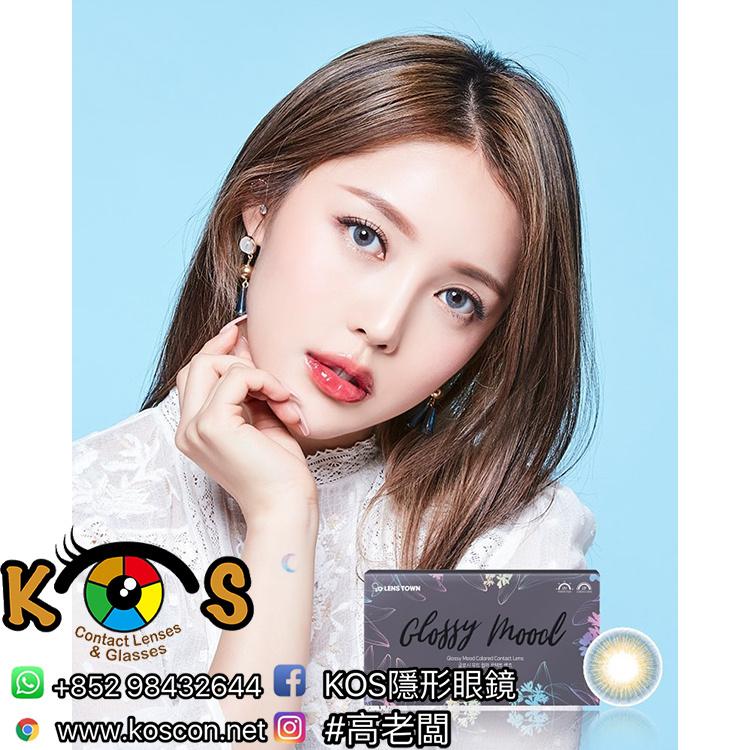 韓國 Lens Town Color 隱形眼鏡 Glossy Mood Blue(月拋)