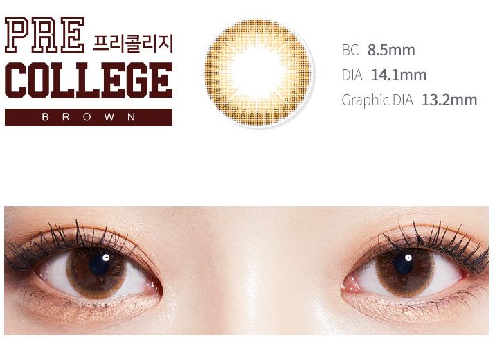 韓國 Lens Town Color 隱形眼鏡 Precollege Brown(月拋)