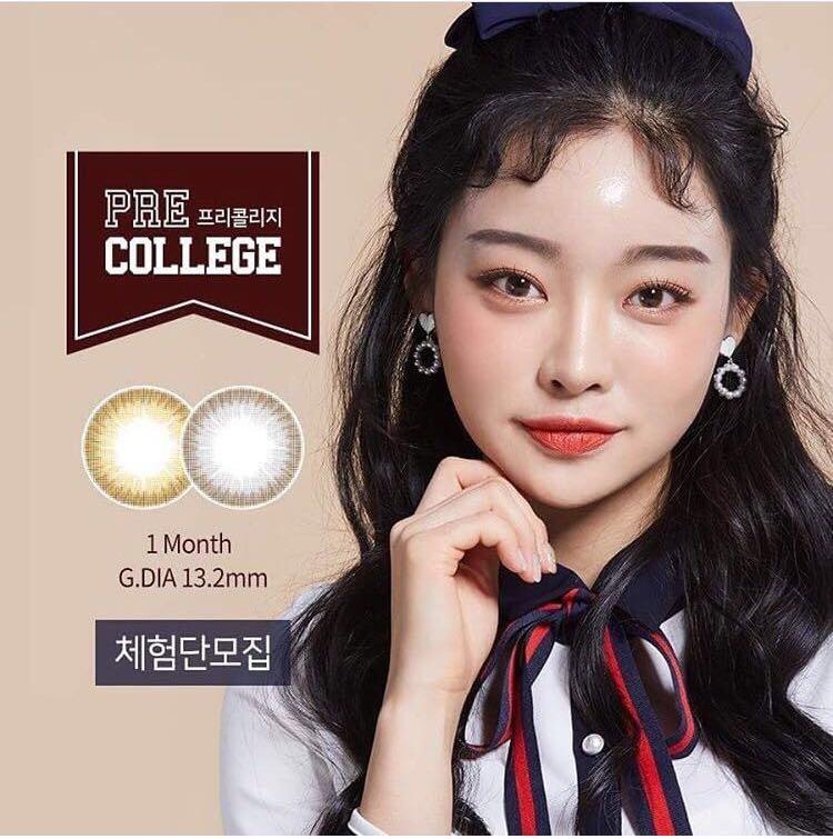 韓國 Lens Town Color 隱形眼鏡 Precollege Gray(月拋)
