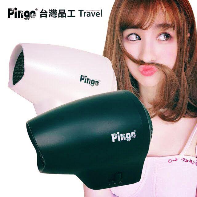 Pingo Travel Qmini 極輕隨身掌型風筒 [2色]