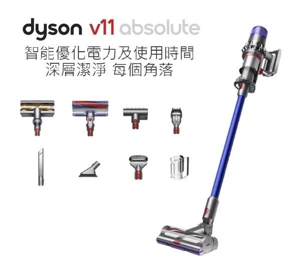 Dyson V11 Absolute (UK 英國版)2019 最強 無線吸塵機 智能吸頭控制吸力慳電
