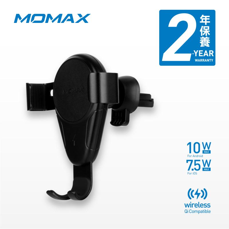 MOMAX Q.Mount 重力無線車充支架 [2色]