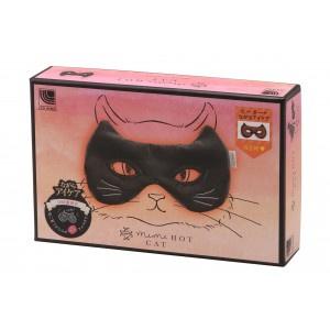 Lourdes 充電式貓咪溫熱眼罩 [AX-KX516]