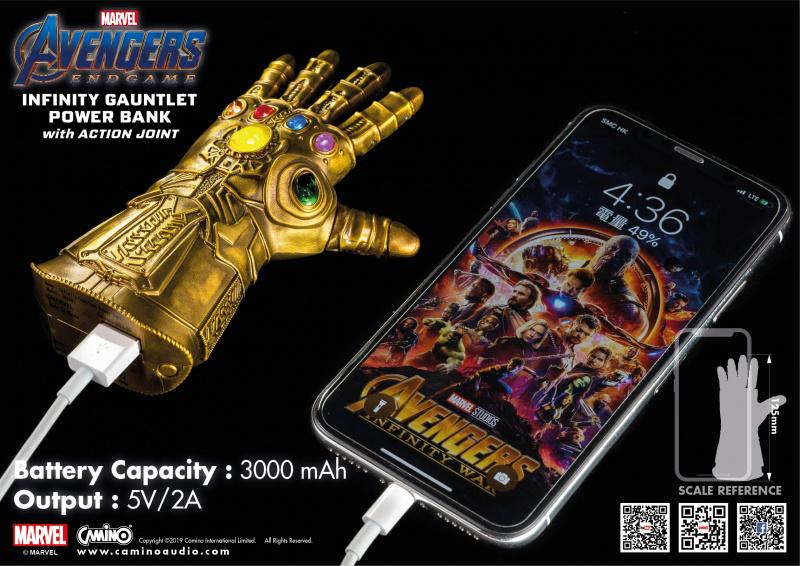 Marvel 無限手套 流動電源 Power Bank