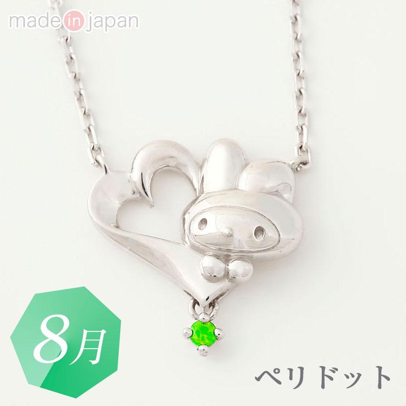 日本SANRIO Melody 誕生石頸鍊 [12款]