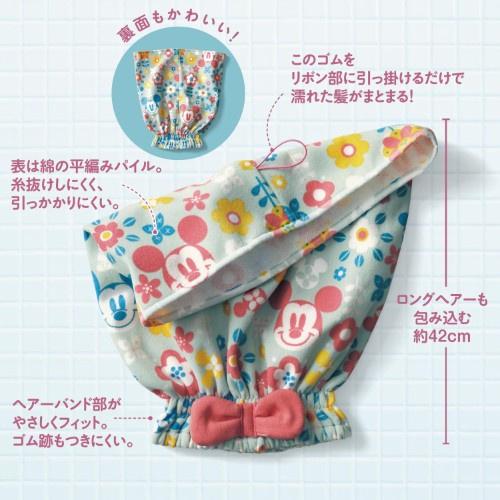 日本Disney 米奇抗菌防臭頭髮毛巾 [6款]