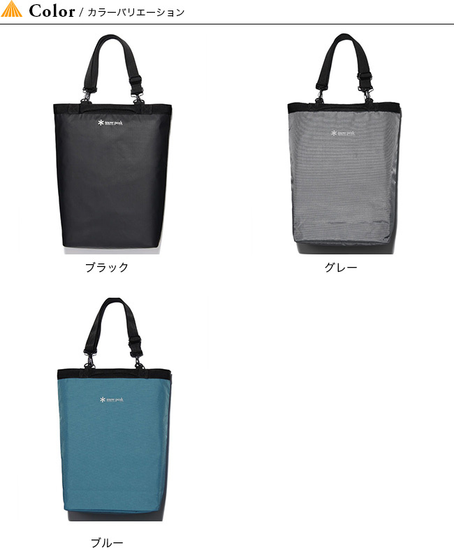 日本Snow Peak 2way Backpack [3色]