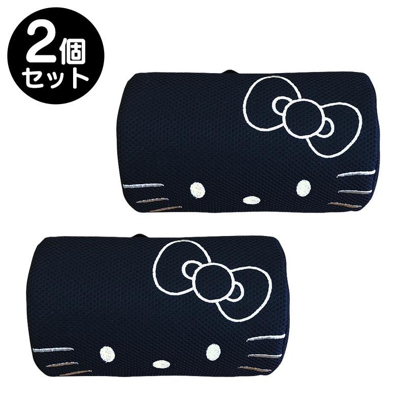 日本SANRIO Hello Kitty / Kuromi 腰墊頸墊攬枕 [2款] [2個]