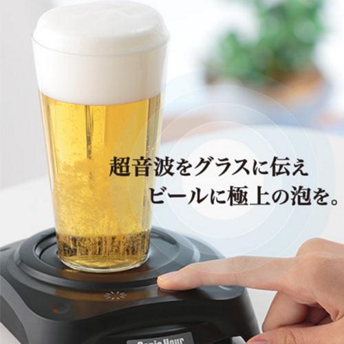 Sonic Hour 啤酒音波起泡機 [2色]