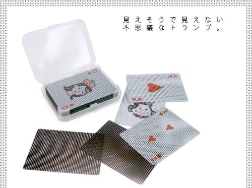 Micro Dots Transparent Card 防水啤牌