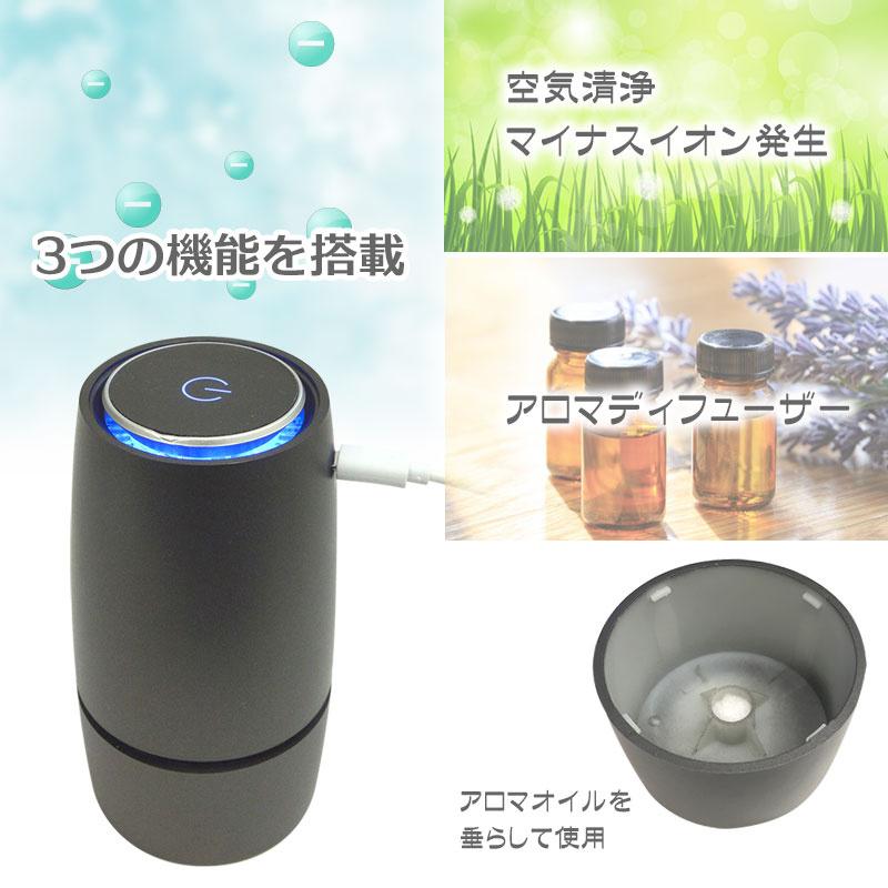 日本USB AIR PF 空気清浄機