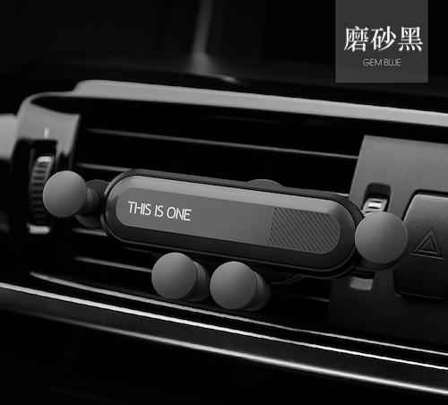 One X momo 手機車架 [3色]