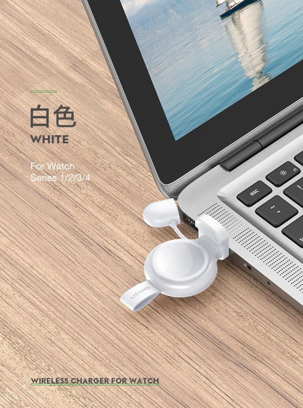 USAMS wireless charger for apple watch無線充