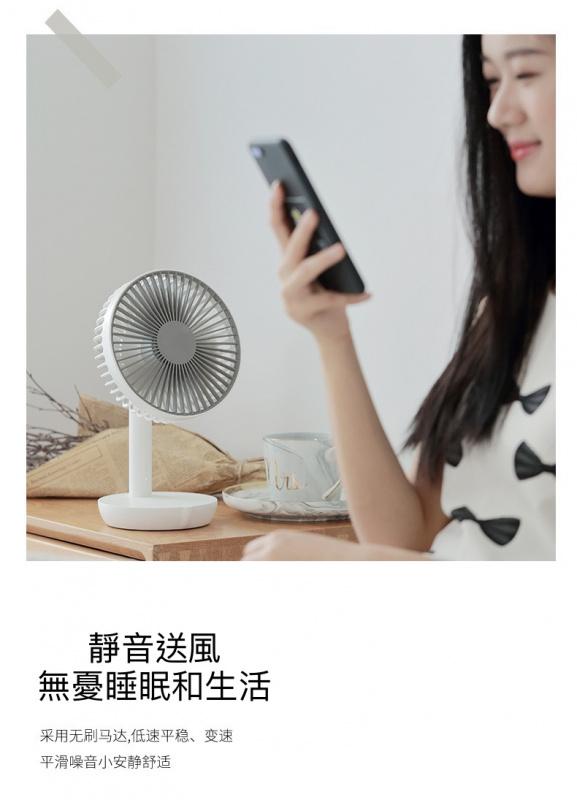ZeroPrints 日系簡約設計迷你台式靜音風扇連移動電源功能