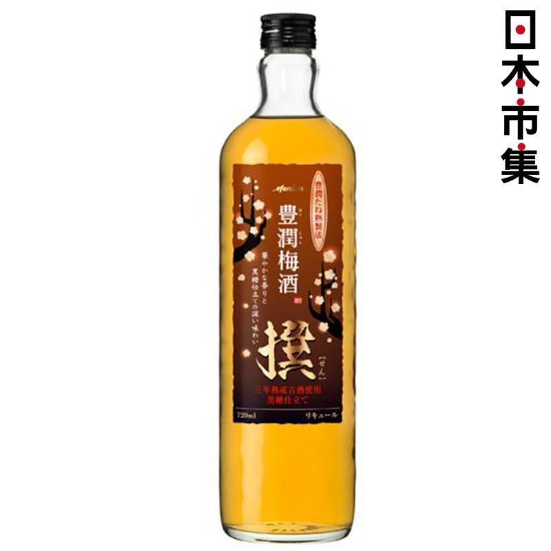 日版 麒麟人氣品牌《撰》豊潤 3年熟成黑糖梅酒 720ml
