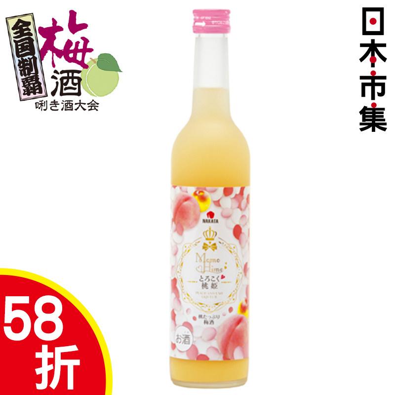 日版 中田《桃美姫》和歌山頂級白鳳桃 南高梅梅酒 (多個獎項) 500ml【市集世界 - 日本市集】