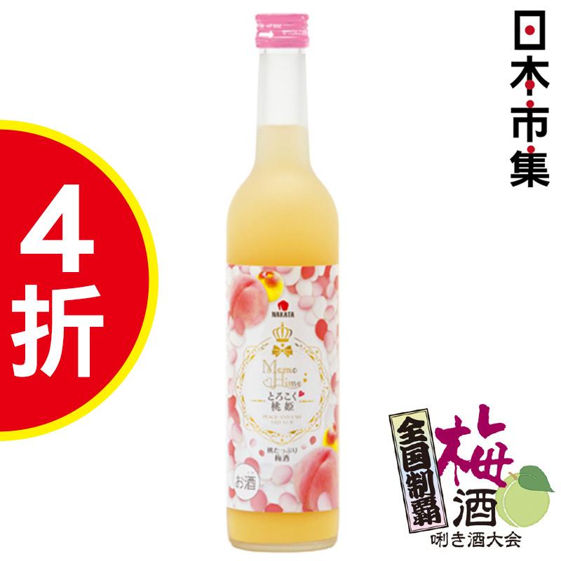 日版 和歌山《桃美人》頂級白鳳桃 南高梅 混合梅酒 (多個獎項) 500 ml【市集世界 - 日本市集】