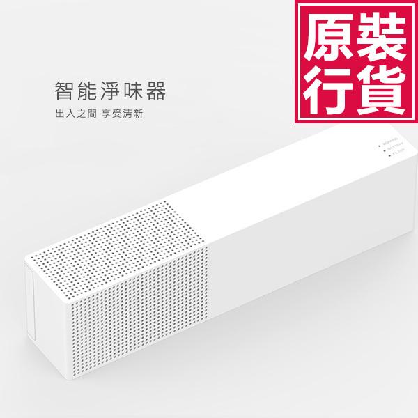 日本JTSK - 寵物智能淨味器(空氣淨化)