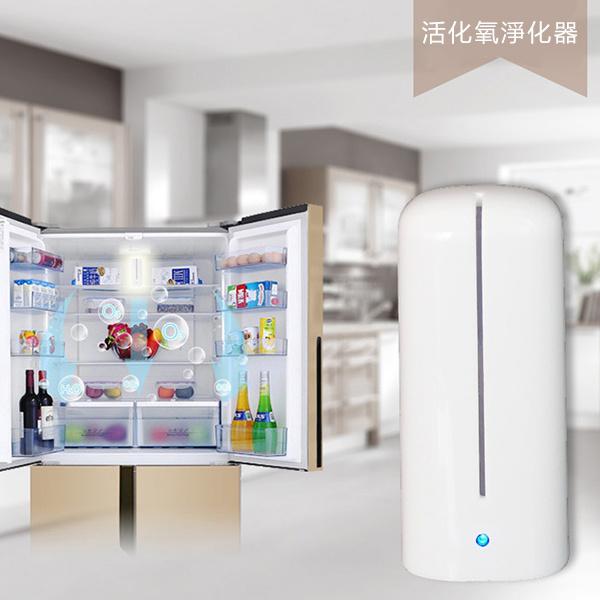 TSK 活性氧空氣除臭淨化器(S-01)雪櫃鞋櫃除味專家