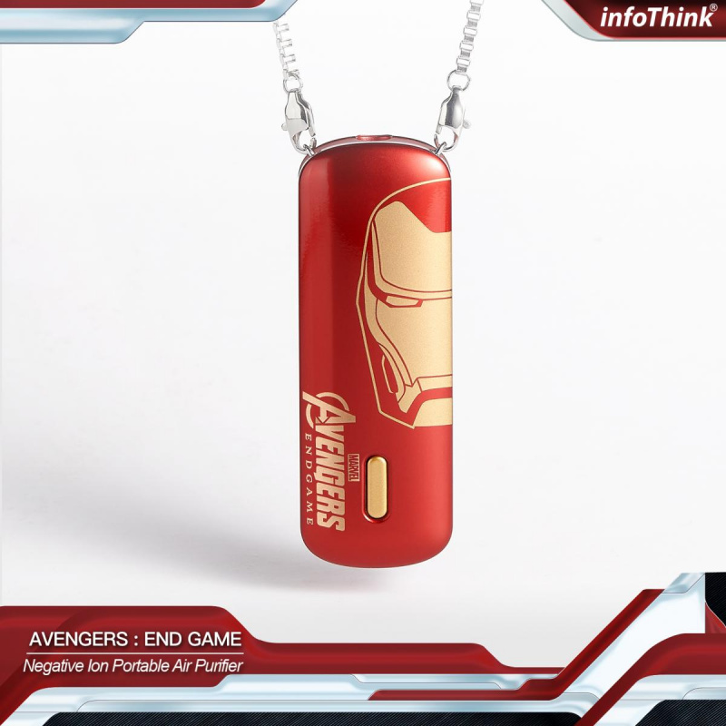 Marvel Infothink 復仇者聯盟系列之鋼鐵人隨身項鍊負離子空氣清淨機