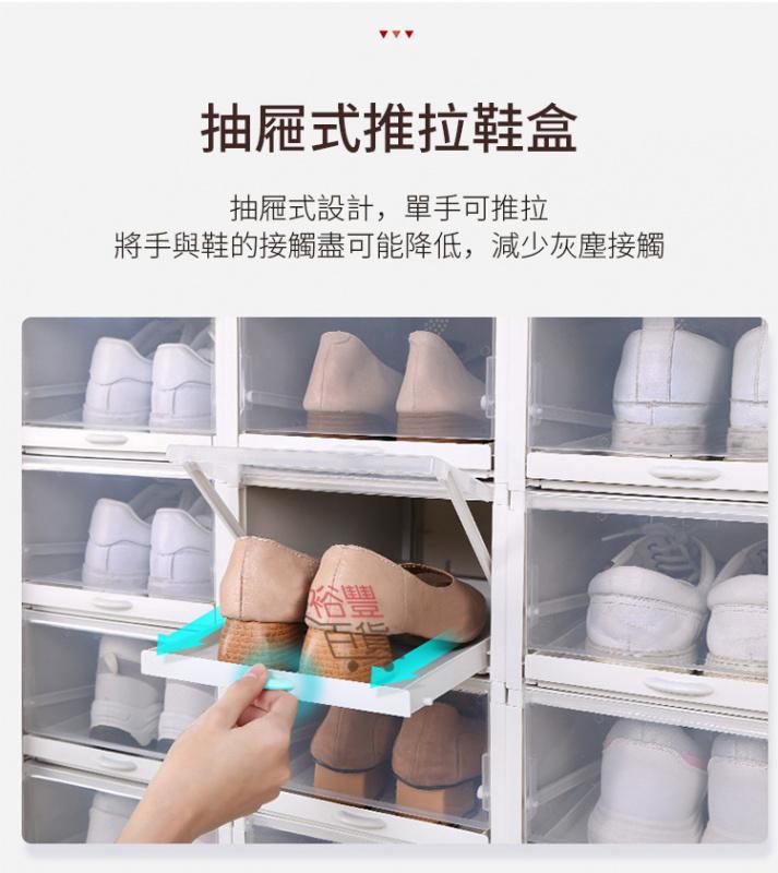 HAIXIN 透明推拉可多層疊加收納鞋盒 (3個裝)(2尺寸)