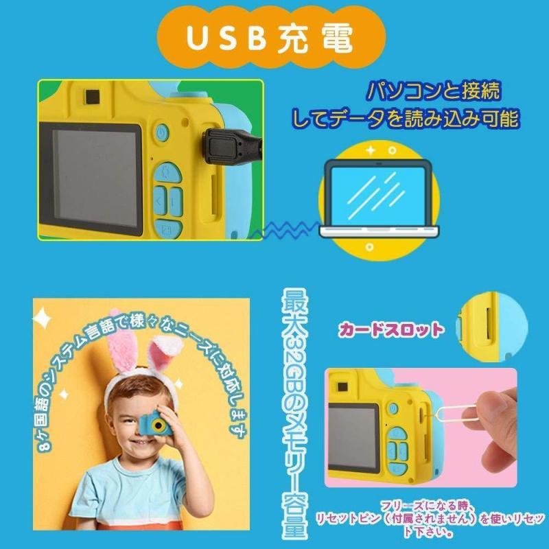 日本VisionKids HappiCAMU 兒童攝影相機