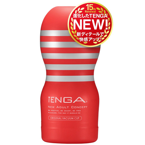 全新設計Tenga真空吸吮飛機杯-標準