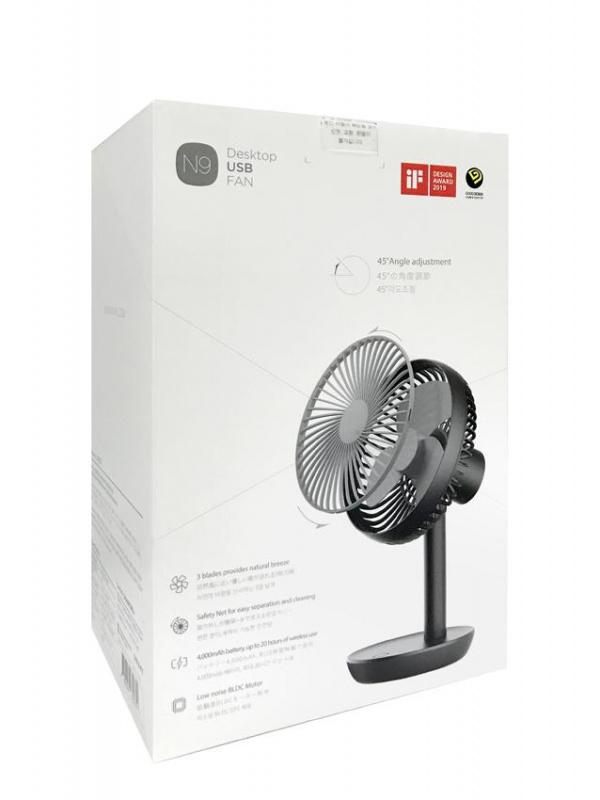 韓國 LUMENA 第二代無線座枱風扇 N9-FAN STAND2