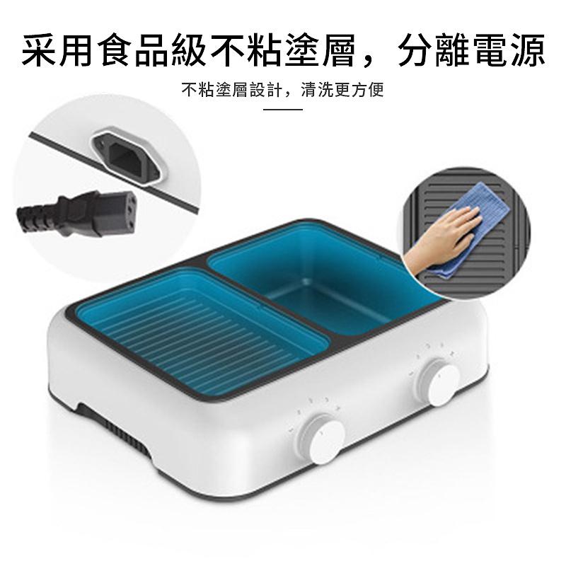 瑞典 Nathome NDG814 多功能家用神器電火鍋一體鍋