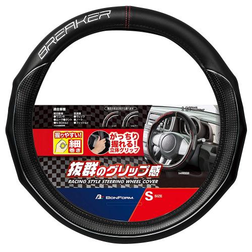 日本 BONFORM 汽車用碳纖紋皮質刺繡軚環套