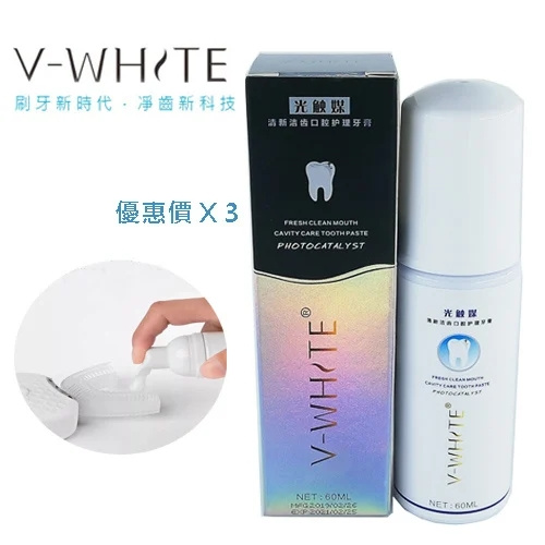 V-White 360° 超聲波藍光美白免提電動牙刷 [2色]