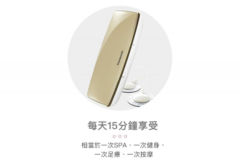 Panasonic 低周波治療器 EW-NA25 (2色)