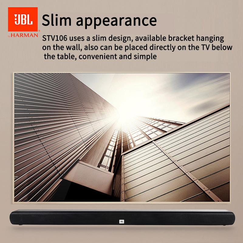 JBL Cinema STV106 Soundbar 電視藍牙音箱 [黑色]